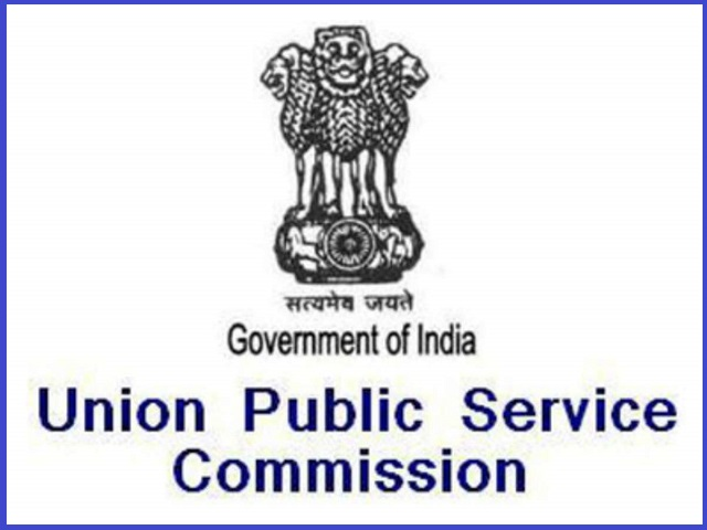 UPSC has declared Civil Services 2019 results